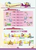 Kids Book 1