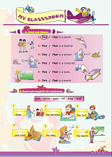 Esl grammar ebooks grammarbank 80 pages 14 subjects for kids see samples below fandeluxe Choice Image